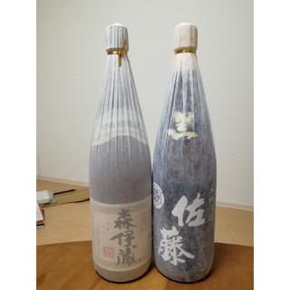 森伊蔵と佐藤黒 1800ml(焼酎)