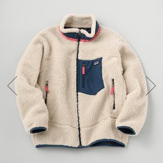 パタゴニア(patagonia)のpatagonia Kids Retro-X Jacket XL(その他)