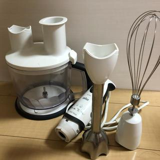 ブラウン(BRAUN)のBRAUN ブレンダー(調理機器)