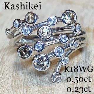 カシケイ K18WG ベゼルセッティング グラデーションダイヤモンドリング 美品(リング(指輪))