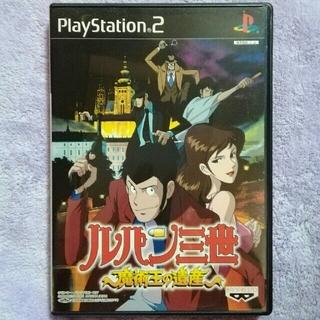 プレイステーション2(PlayStation2)のplaystation2 ルパン三世 魔術王の遺産(家庭用ゲームソフト)