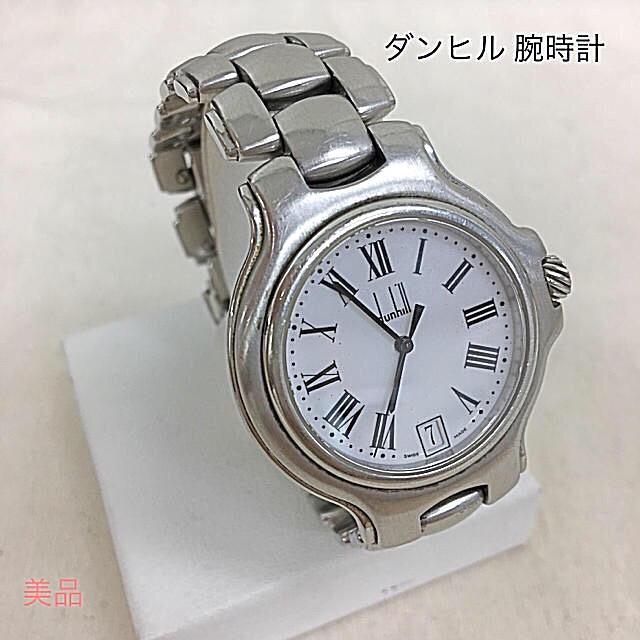 Dunhill - 鑑定済み 正規品 ダンヒル 腕時計 送料込みの通販 by 和's shop|ダンヒルならラクマ