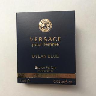 ヴェルサーチ(VERSACE)のVersace ディランブルー dylan blue 香水 試供品 サンプル(香水(男性用))