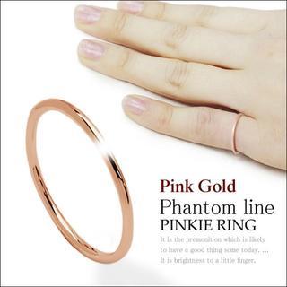 ピンキーリング 1号 から ピンク ゴールド 極細 シンプル 華奢 指輪(リング(指輪))