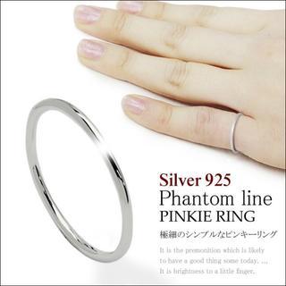 【送料無料】ピンキーリング 1号 から sv925 極細 シンプル 指輪(リング(指輪))