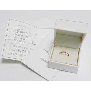 サマンサティアラ(Samantha Tiara)の美品サマンサティアラ リング 指輪 SV950 9号 良品 正規品(リング(指輪))