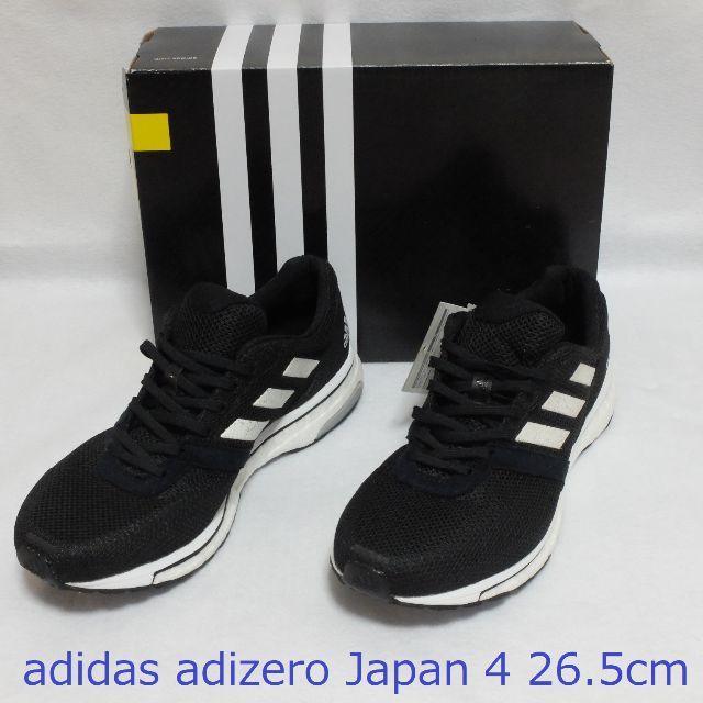 adidas(アディダス)の[新品 ] アディダス adizero Japan 4 m 26.5cm スポーツ/アウトドアのランニング(シューズ)の商品写真