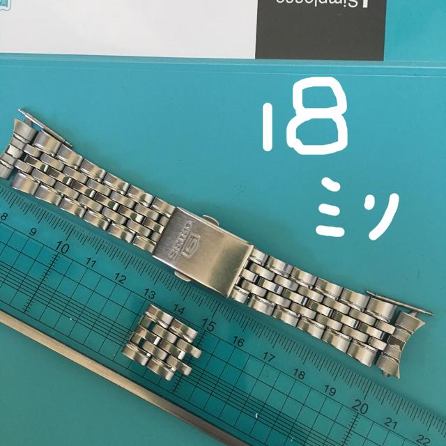 SEIKO -  SEIKO5ステンレスベルト中古セット. 1の通販 by ラクマヤ|セイコーならラクマ