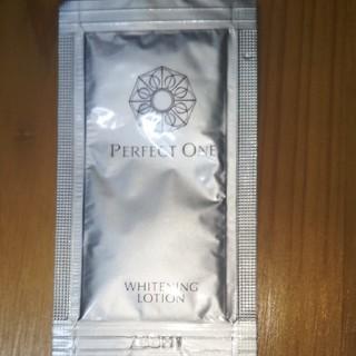 パーフェクトワン(PERFECT ONE)のパーフェクトワン薬用SPホワイトニングローションサンプル20枚(化粧水/ローション)
