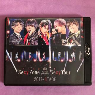 セクシー ゾーン(Sexy Zone)のSexyZone SexyTour 2017 STAGE 通常盤 Blu-ray(アイドル)