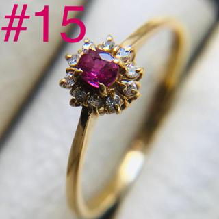 k18 ダイヤモンド 巻き ルビー イエローゴールド 大きめ サイズ 15号(リング(指輪))