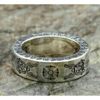 クロムハーツ(Chrome Hearts)の極美品  CHROME HEARTS 952純銀の指輪、男女兼用(リング(指輪))