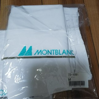 モンブラン(MONTBLANC)の☆新品☆MONTBLANC 白衣パンツ(1枚)(その他)