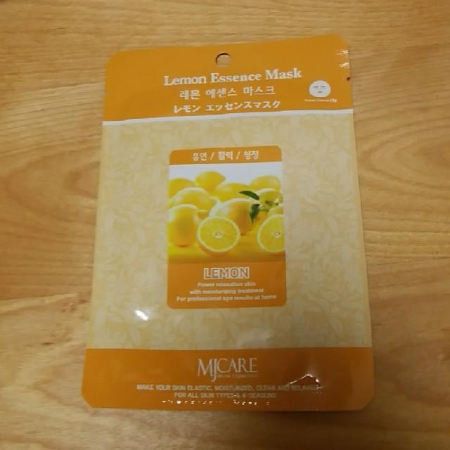 マスク 立体 / 同梱無料 レモン エッセンスマスクの通販 by ame6197's shop