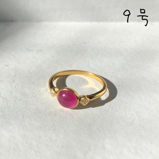 【シルバー925】No.15 アンティーク風ルビーリング 9号(リング(指輪))