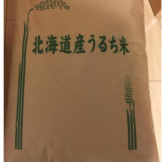 在庫出品分限り!値引き北海道産ゆめぴりか 30㌔ 食品/飲料/酒の食品(米/穀物)の商品写真