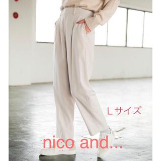 niko and... - スラックス 白 Lサイズ