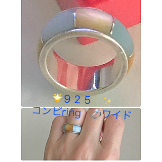 silver 925 ワイドコンビ指輪 (リング(指輪))