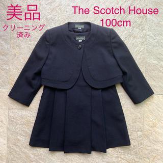 ザスコッチハウス(THE SCOTCH HOUSE)の美品 100cm THE SCOTCH HOUSE ジャンパースカート ボレロ (ドレス/フォーマル)