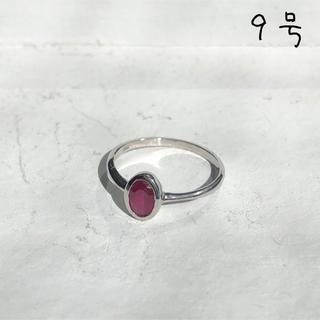 【シルバー925】No.13 ルビーリング(シルバー) 9号(リング(指輪))