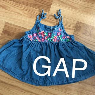 GAP - GAP キャミソール80センチ