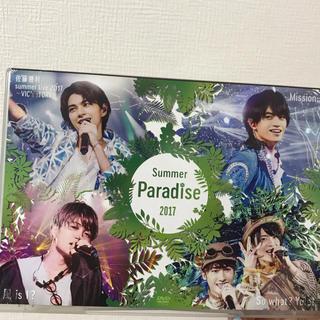 セクシー ゾーン(Sexy Zone)のSummer Paradise 2017 DVD(アイドル)