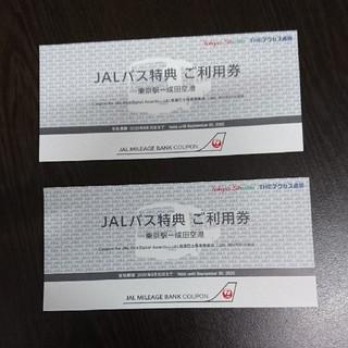 JAL(日本航空) - JALバス特典利用券 2枚✩.*˚