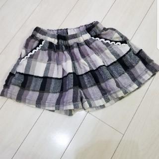 サニーランドスケープ(SunnyLandscape)のサニーランドスケープ 秋冬キュロット☆(80)(スカート)