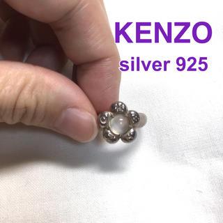 ケンゾー(KENZO)のシルバー925 KENZO ケンゾー フラワーリング 正規品(リング(指輪))