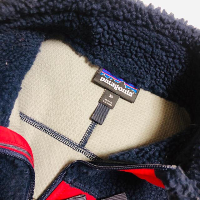 patagonia(パタゴニア)の値下げしました!!パタゴニア レトロx レディースのジャケット/アウター(ダウンベスト)の商品写真