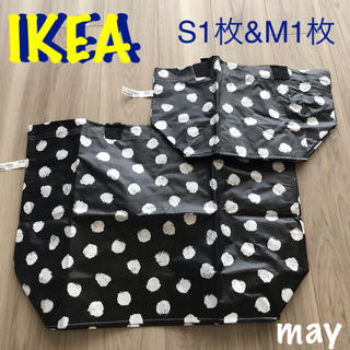 イケア(IKEA)の新品 新商品 IKEA  イケア バッグ スクルティッグ SM 2枚セット (エコバッグ)
