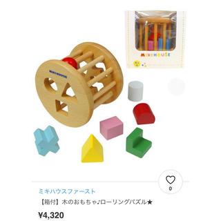 ミキハウス(mikihouse)のミキハウス 型はめ玩具(知育玩具)