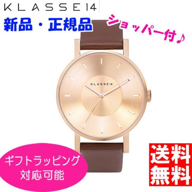 在庫処分セール★KLASSE14 ローズブラウン 42mm☆ショッパーの通販 by ☆sachi☆'s shop  |ラクマ