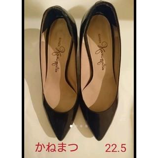 GINZA Kanematsu - 銀座かねまつ  エナメルパンプス  黒  22.5㎝