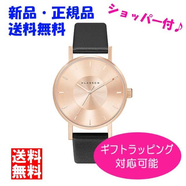 在庫処分セール★KLASSE14 ローズブラック36mm☆ショッパー付の通販 by ☆sachi☆'s shop  |ラクマ