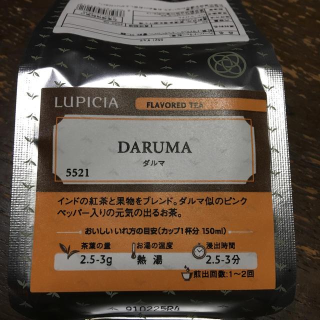 LUPICIA(ルピシア)のルピシア 紅茶 ダルマ 食品/飲料/酒の飲料(茶)の商品写真