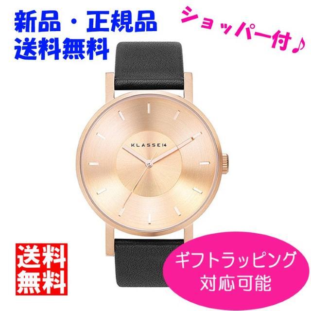 在庫処分セール★KLASSE14 ローズブラック42mm☆ショッパー付の通販 by ☆sachi☆'s shop  |ラクマ