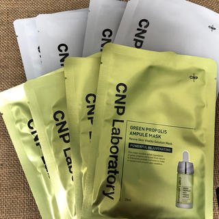チャアンドパク(CNP)のチャンアンドパク CNP アンプルマスク 2種 8枚 セット 送料込 韓国(パック/フェイスマスク)
