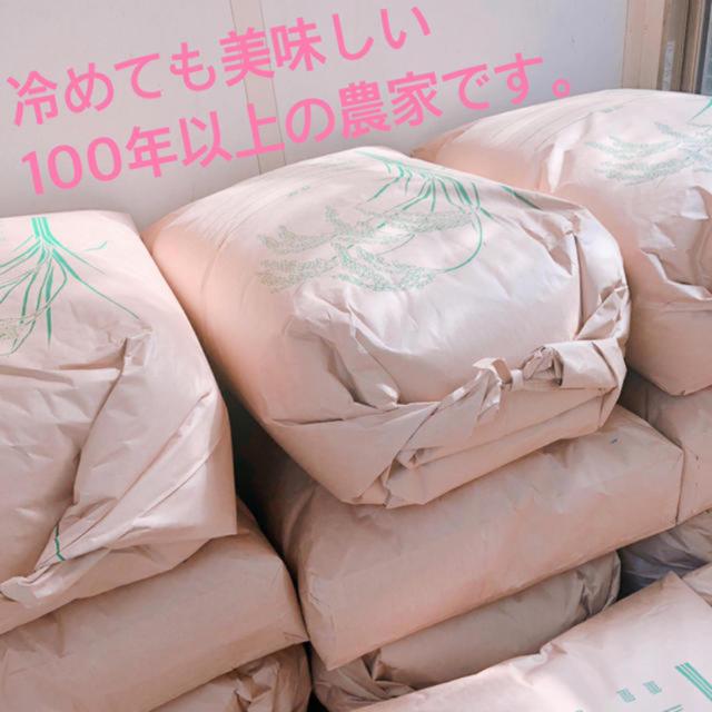 コシヒカリ 25㎏ 食品/飲料/酒の食品(米/穀物)の商品写真