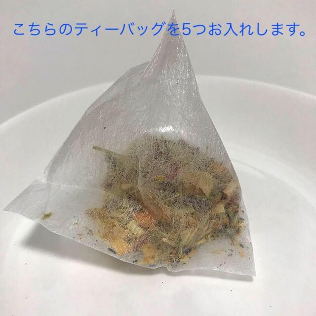 KALDI(カルディ)のバタフライピー レモングラス ティー 食品/飲料/酒の飲料(茶)の商品写真