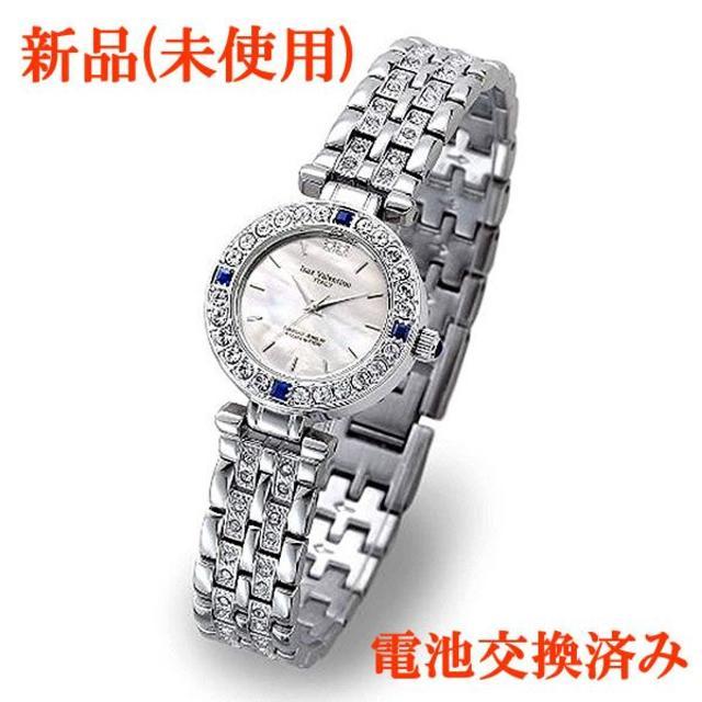 【新品】アイザック バレンチノ レディース  天然サフィア腕時計の通販 by きんぎょ's shop|ラクマ
