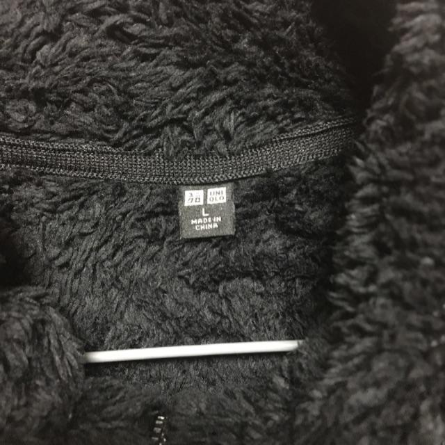 UNIQLO(ユニクロ)のファーリーフリースフルジップジャケット メンズのジャケット/アウター(その他)の商品写真