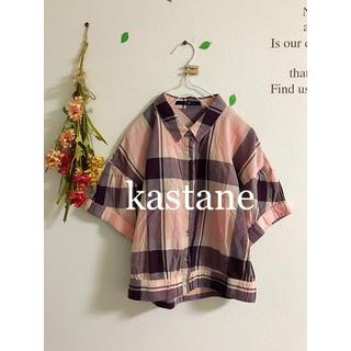 カスタネ(Kastane)の☆kastane☆カスタネ  チェックシャツ(シャツ/ブラウス(半袖/袖なし))