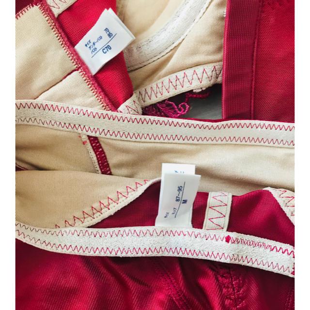 MARUKO(マルコ)のハーフカップブラ ショートガードルセット レディースの下着/アンダーウェア(ブラ&ショーツセット)の商品写真