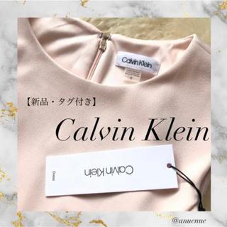 カルバンクライン(Calvin Klein)の【新品・タグ付き】Calvin Klein ワンピース きれいめ 上品 ピンク系(ひざ丈ワンピース)