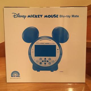 ディズニー(Disney)の新品未使用☆DWE ミッキーメイトブルーレイプレイヤー ディズニー英語システム(DVDプレーヤー)