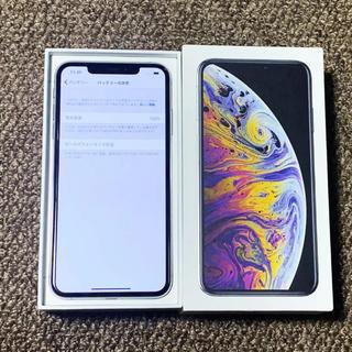 アイフォーン(iPhone)の新品同様simフリーiPhoneXS MAX 512GB 液晶無傷 電池100%(スマートフォン本体)