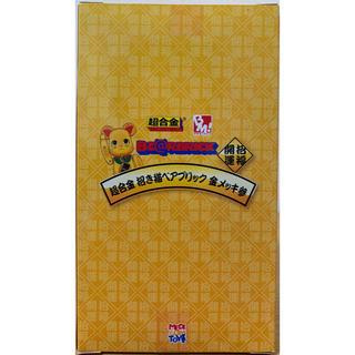 メディコムトイ(MEDICOM TOY)の【限定】超合金 BE@RBRICK 招き猫 金メッキ 参(その他)