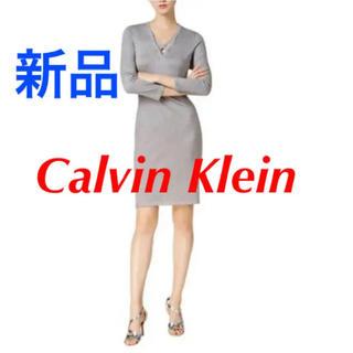 カルバンクライン(Calvin Klein)の☆新品☆Calvin Klein カルバンクライン ワンピース(ひざ丈ワンピース)