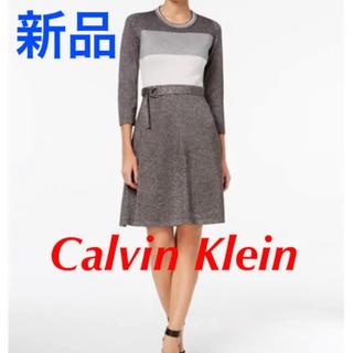 カルバンクライン(Calvin Klein)の☆新品☆Calvin Klein カルバンクライン ストライプラメワンピース(ひざ丈ワンピース)